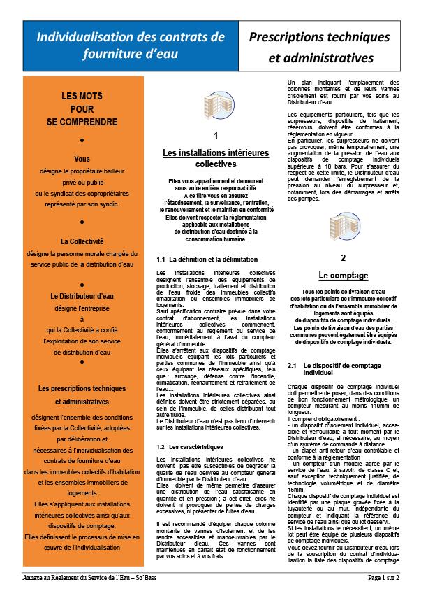 Prescriptions techniques et administratives